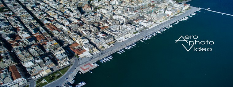 Port Of Volos.
