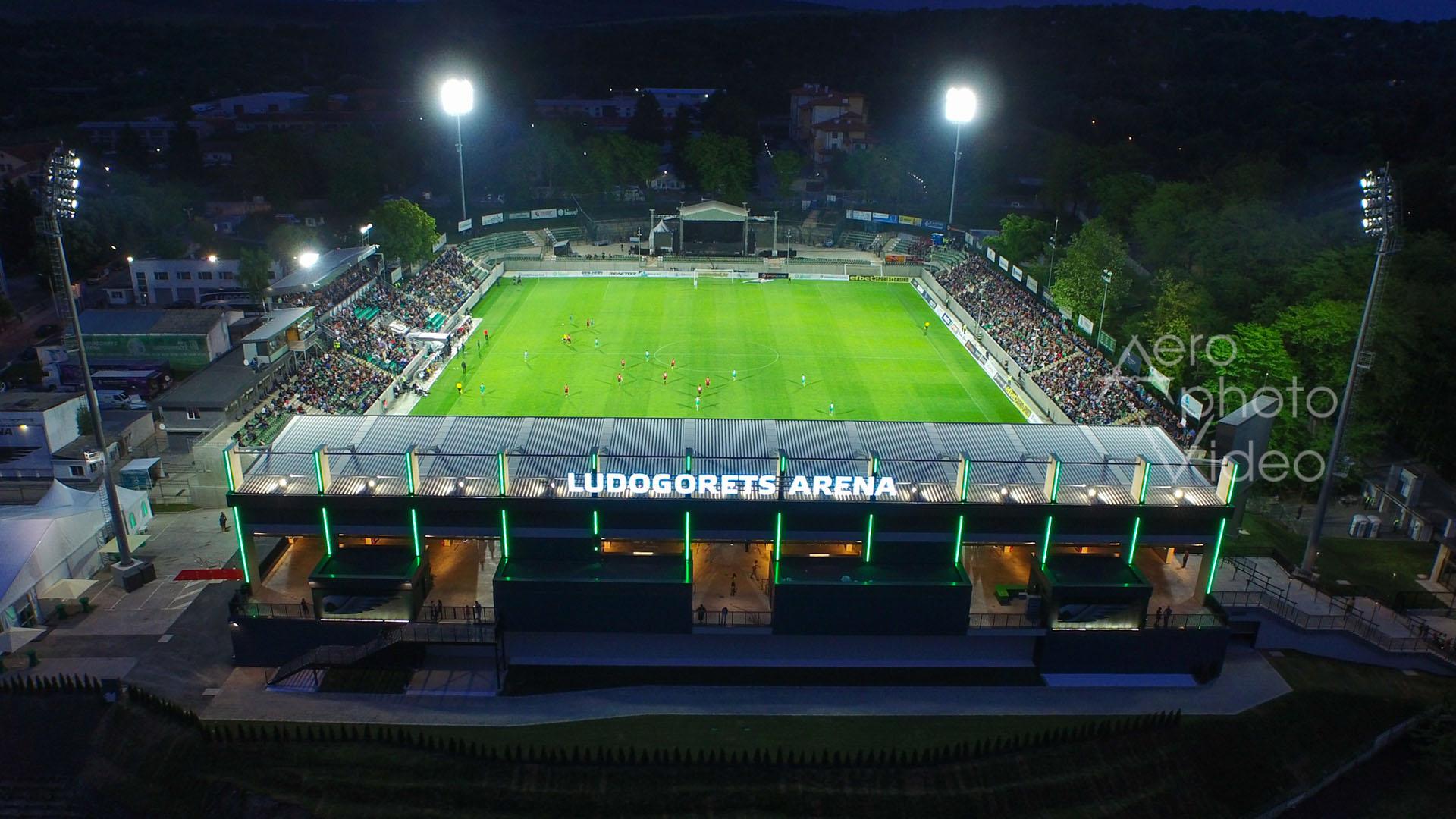 Стадион Лудогорец Арена